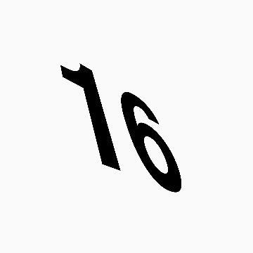 outsidr16