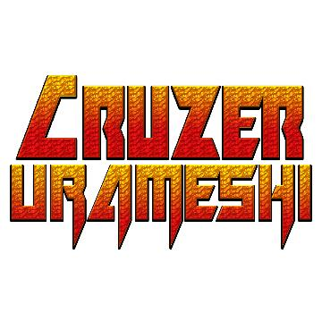 Cruzer Urameshi