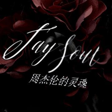 Jay Soul