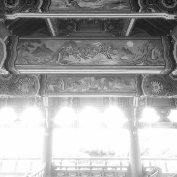 Jins Palace