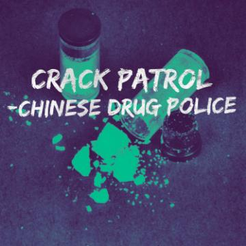 Chinese Drug Police