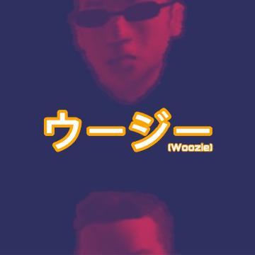 woozie