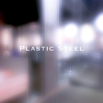 plasticsteel