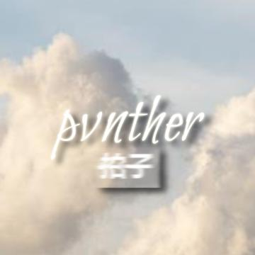 PVNTHER