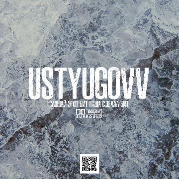 Ustyugovv