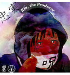 Kia, the Producer